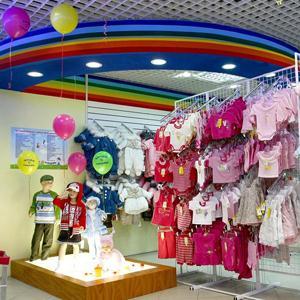 Детские магазины Советского