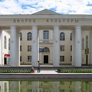 Дворцы и дома культуры Советского