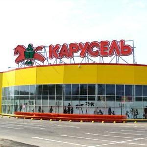 Гипермаркеты Советского