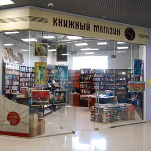 Книжные магазины Советского
