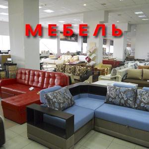 Магазины мебели Советского