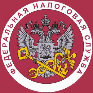 Налоговые инспекции, службы Советского