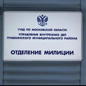 Отделения полиции Советского