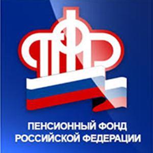 Пенсионные фонды Советского