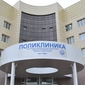 Поликлиники Советского