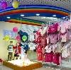Детские магазины в Советском