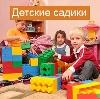 Детские сады в Советском