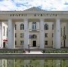 Дворцы и дома культуры в Советском