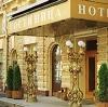 Гостиницы в Советском