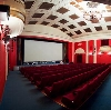 Кинотеатры в Советском