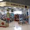 Книжные магазины в Советском