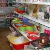Магазины хозтоваров в Советском
