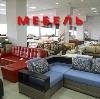 Магазины мебели в Советском