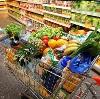 Магазины продуктов в Советском