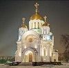 Религиозные учреждения в Советском