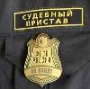 Судебные приставы в Советском